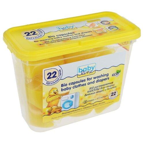 BabyLine капсулы BIO для детских вещей, контейнер, 22 шт капсулы vergnano e spresso bio 100
