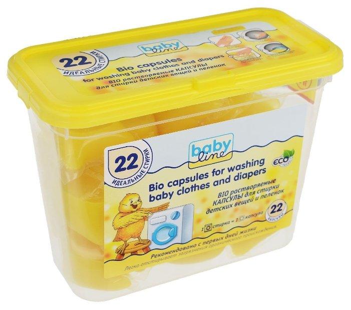 BabyLine капсулы BIO для детских вещей — купить по выгодной цене на Яндекс.Маркете