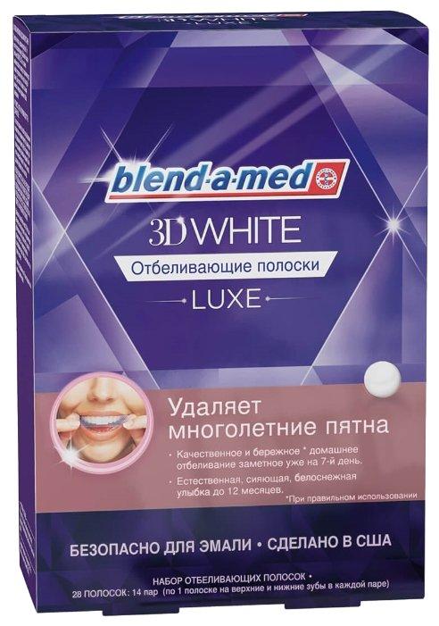 Отбеливающие полоски BLEND-A-MED 3D White Luxe, 14 пар