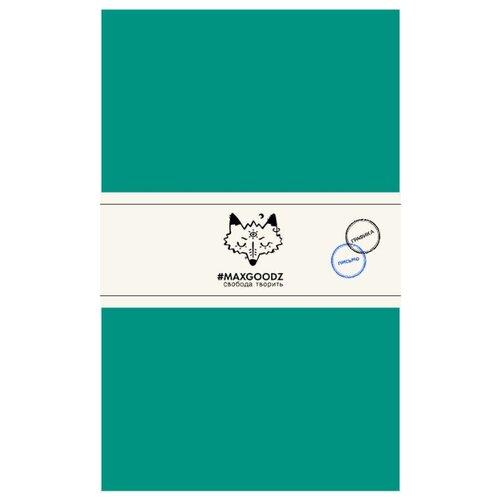 Купить Скетчбук MAXGOODZ Classic переплет на нитке 21 х 13 см, 120 г/м², 32 л. изумрудный, Альбомы для рисования