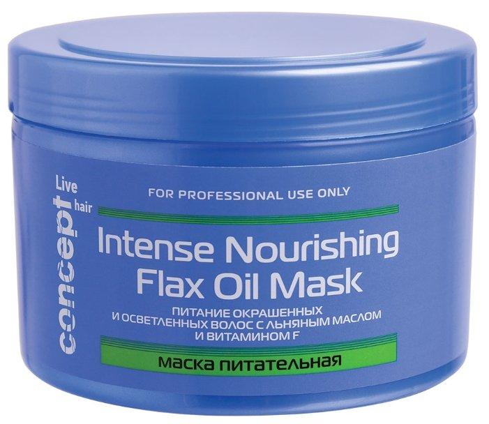 Concept Live Hair Маска питательная с льняным маслом для окрашенных и осветленных волос для волос и кожи головы