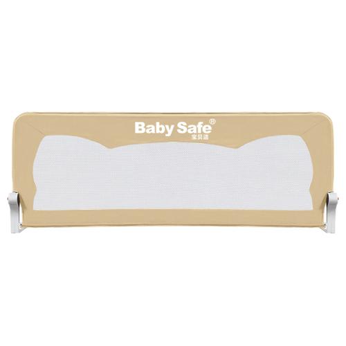 Купить Baby Safe Барьер на кроватку Ушки 120 х 66 см XY-002A1.CC бежевый, Ворота безопасности, перегородки