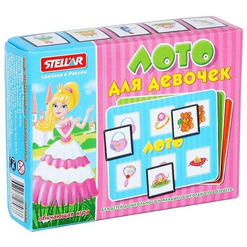 Купить Настольная игра Stellar Лото для девочек 00913, Настольные игры