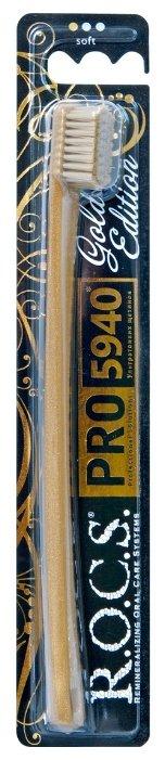 Зубная щетка R.O.C.S. Pro 5940 gold edition