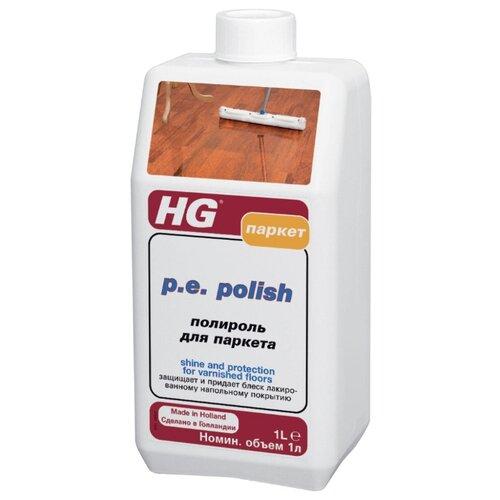 HG Полироль для паркета 1 л 1.13 кгДля мебели, ковров и напольных покрытий<br>