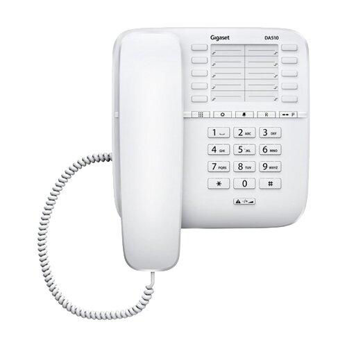 Купить Телефон Gigaset DA510 белый