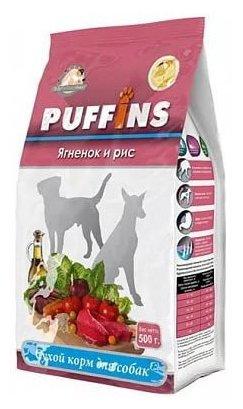 Puffins Сухой корм для собак Ягненок и рис