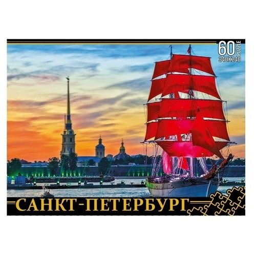 Пазл Нескучные игры Санкт-Петербург Алые Паруса (7943), 60 дет. пазл нескучные игры кошки 8067 45