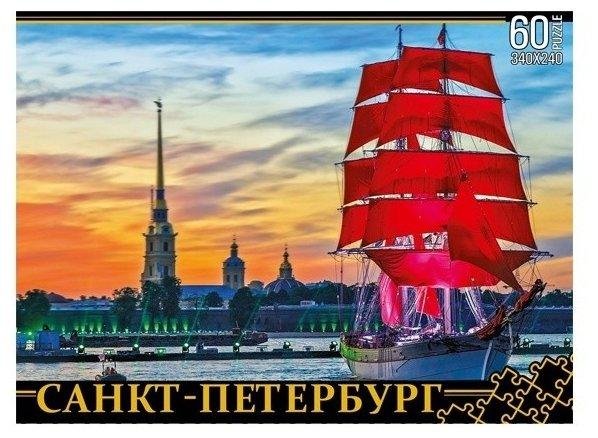 Пазл Нескучные игры Санкт-Петербург Алые Паруса (7943), 60 дет.