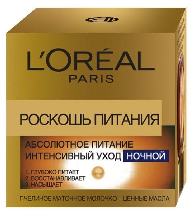 L'Oreal Paris Ночной крем для лица Роскошь питания