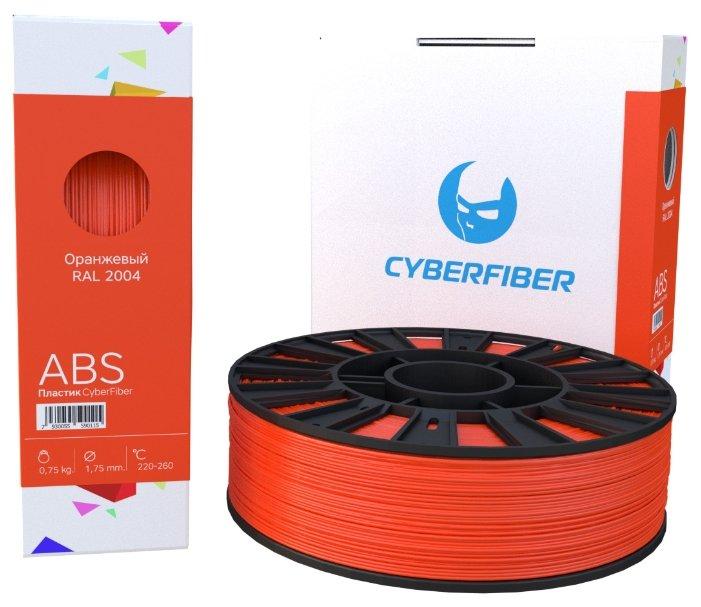 ABS пруток Cyberon 1.75 мм оранжевый