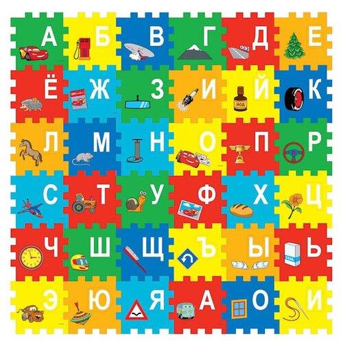 Коврик-пазл Играем вместе Disney Тачки с буквами (FS-ABC-04-CARS) коврик пазл 10 элементов играем вместе fs a 10