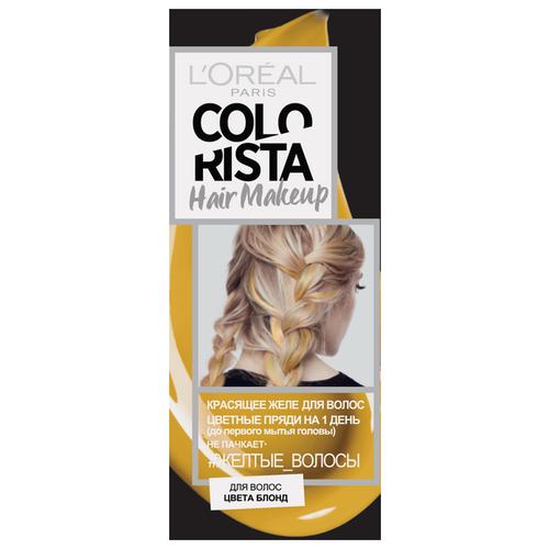 Гель L'Oreal Paris Colorista Hair Make Up для волос цвета блонд, оттенок Желтые Волосы, 30 мл