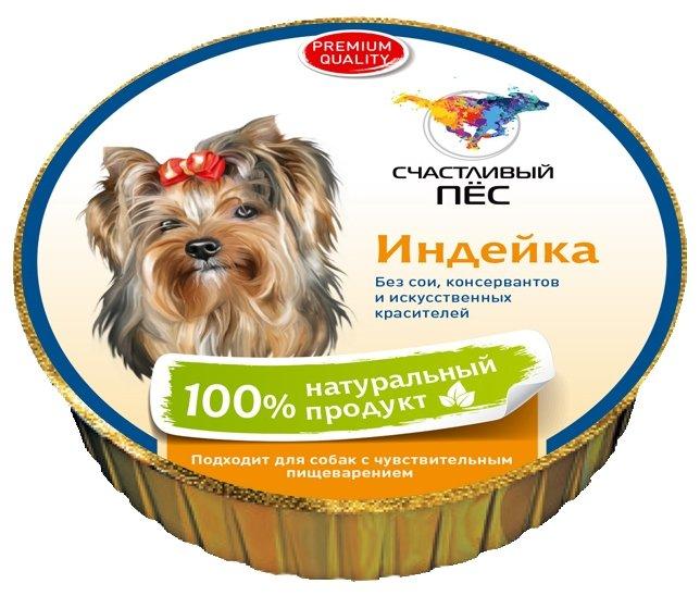 Корм для собак Счастливый пёс Паштет - Индейка