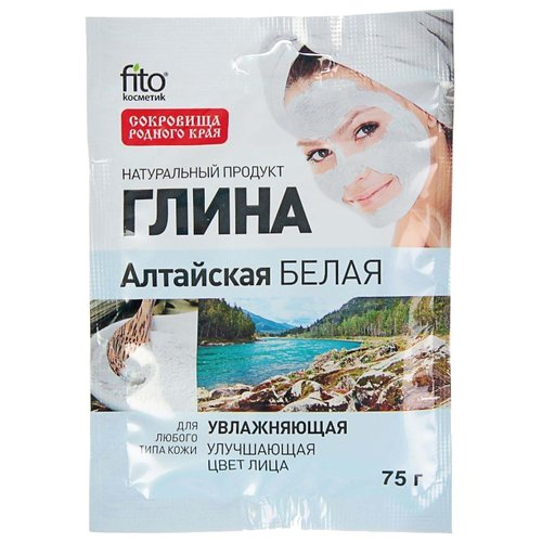 Fito косметик глина белая Алтайская увлажняющая, 75 г р косметик подольск