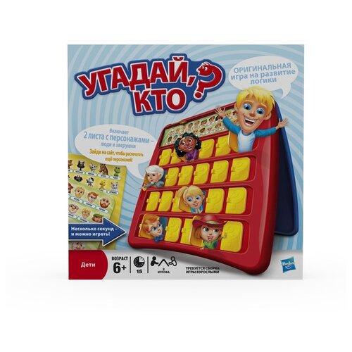 Купить Настольная игра Hasbro Игры Угадай, кто? 05801, Настольные игры