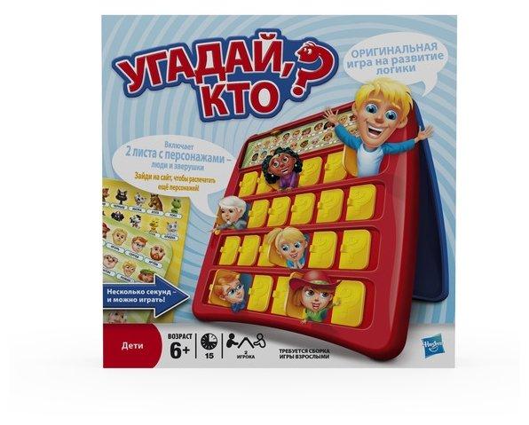 Настольная игра Hasbro games Угадай, кто? 05801