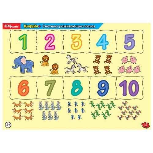 Купить Рамка-вкладыш Step puzzle Цифры средние (80449), 10 дет., Пазлы