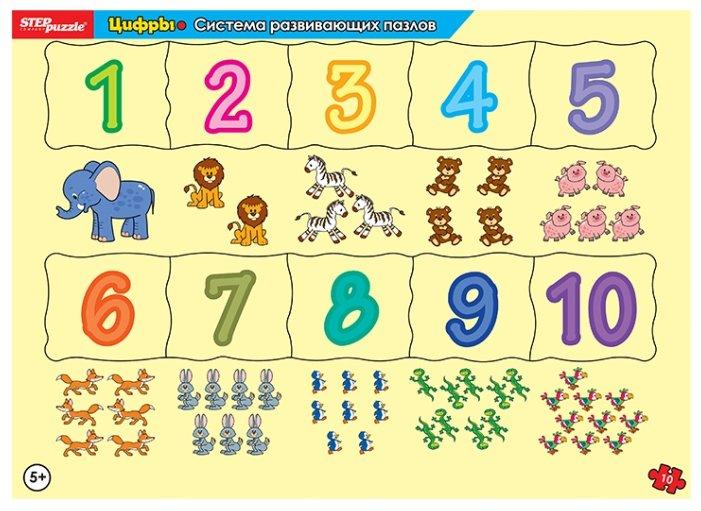 Рамка-вкладыш Step puzzle Цифры средние (80449), 10 дет.