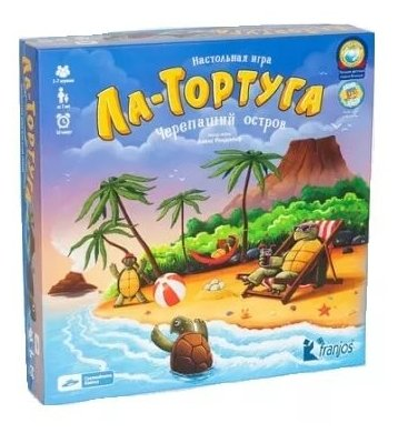 Настольная игра Cosmodrome Games Ла-Тортуга 2.0