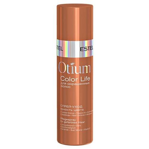 """Estel Professional OTIUM COLOR LIFE Спрей-уход для окрашенных волос """"Яркость цвета"""", 100 мл"""