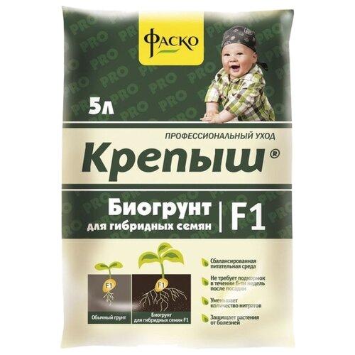 Грунт Фаско Крепыш для гибридных семян 5 л.