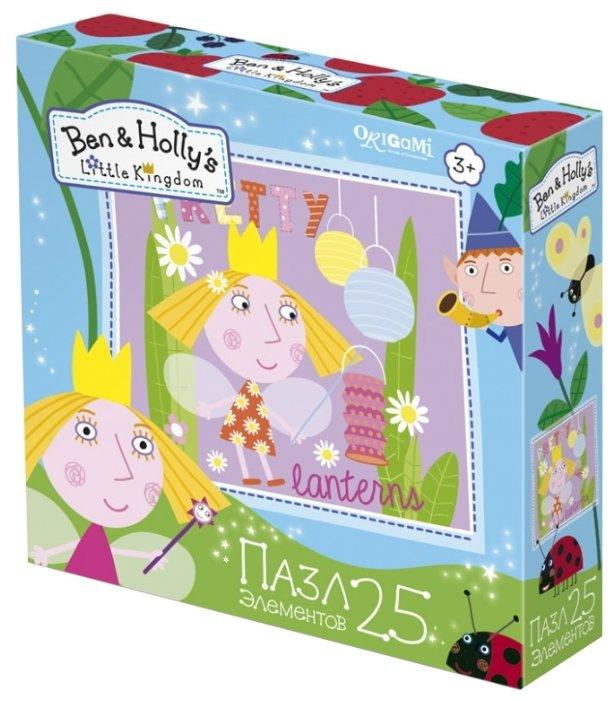Пазл Origami Ben & Holly's Little Kindom Холли и фонарики (02886), 25 дет.