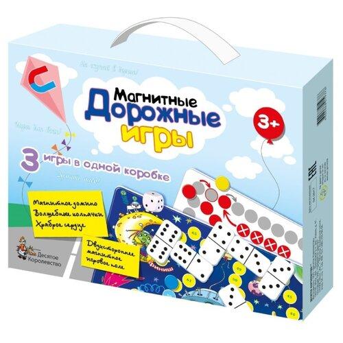 Набор настольных игр Десятое королевство Магнитные дорожные игры 01945