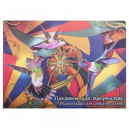 Купить Планшет для рисования Лилия Холдинг Калейдоскоп 42 х 29.7 см (A3), 200 г/м², 20 л., Альбомы для рисования