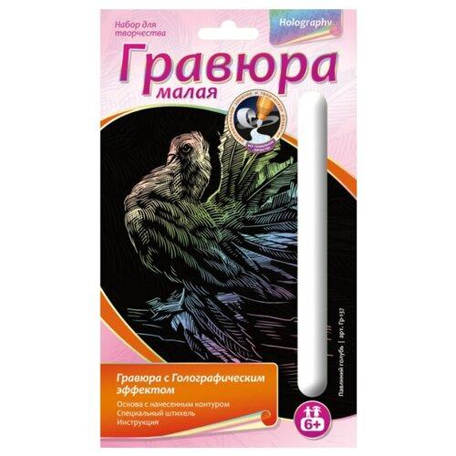 Купить Гравюра LORI Павлиний голубь (Гр-137) цветная основа с голографическим эффектом, Гравюры