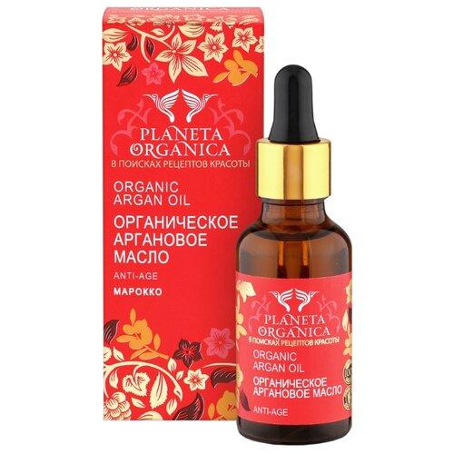 Масло для тела Planeta Organica Рецепты красоты со всего мира Органическое Аргановое масло, 30 млКремы и лосьоны<br>