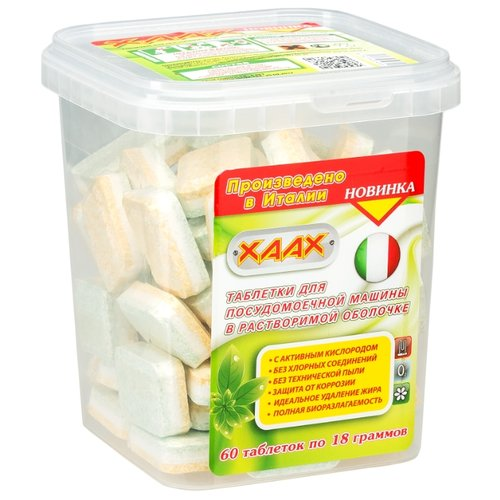 XAAX таблетки для посудомоечной машины 60 шт.Для посудомоечных машин<br>