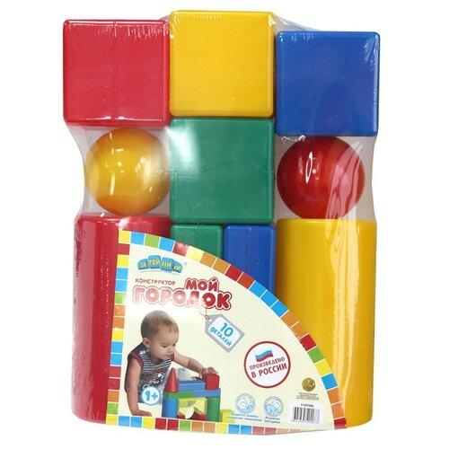 Кубики Затейники Мой городок КСТ0010Детские кубики<br>