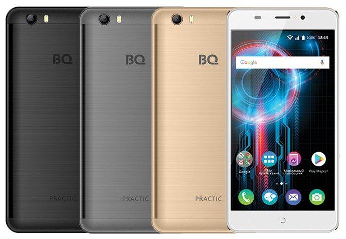 BQ-5525 Practic