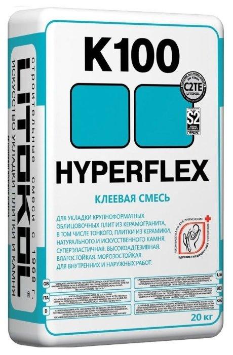 Клей Litokol Hyperflex K100 20 кг