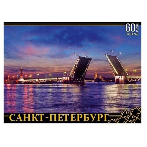 Пазл Нескучные игры Санкт-Петербург Дворцовый мост (7945), 60 дет. пазл нескучные игры кошки 8067 45