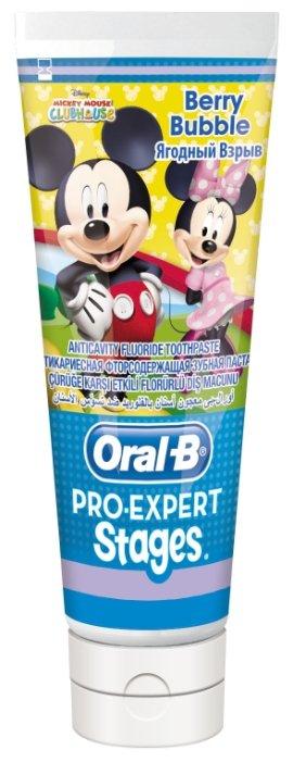Зубная паста Oral-B Stages Ягодный взрыв 3+