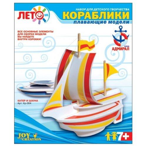 Купить Сборная модель LORI Катер и шхуна (Кр-004), Сборные модели