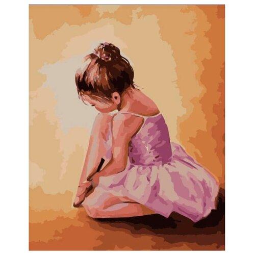 """Цветной Картина по номерам """"Балерина малышка"""" 40х50 см (MG2055)"""