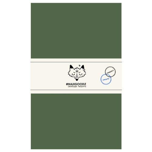 Купить Скетчбук MAXGOODZ Classic переплет на нитке 21 х 13 см, 120 г/м², 32 л. болотный, Альбомы для рисования