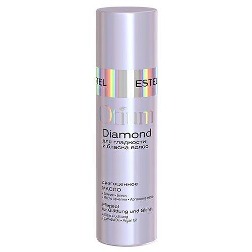 Estel Professional OTIUM DIAMOND Драгоценное масло для гладкости и блеска волос, 100 мл estel diamond масло драгоценное для гладкости и блеска волос 100 мл