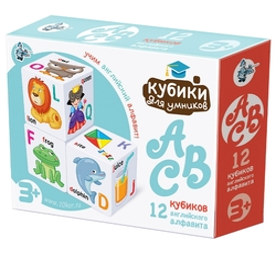 Кубики Десятое королевство ABC 01737