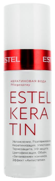 Estel Professional KERATIN Кератиновая вода для волос