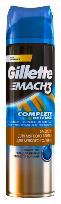"Гель для бритья Mach3 Complete Defense Smooth ""Мягкое бритье"" Gillette"