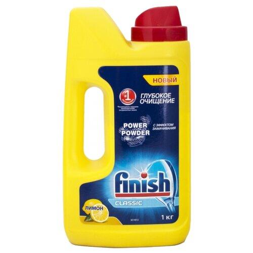 Finish Classic порошок (лимон) для посудомоечной машины 1 кг