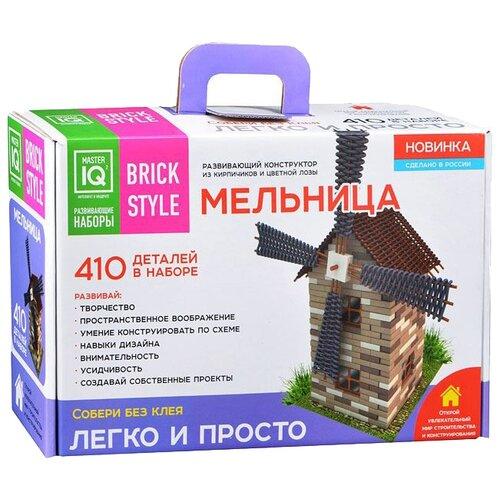 Конструктор Master IQ? Brick Style 1307 МельницаКонструкторы<br>