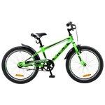 Подростковый горный (MTB) велосипед STELS Pilot 200 Boy 20 (2017)