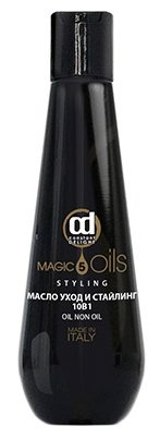 Constant Delight 5 MAGIC OILS