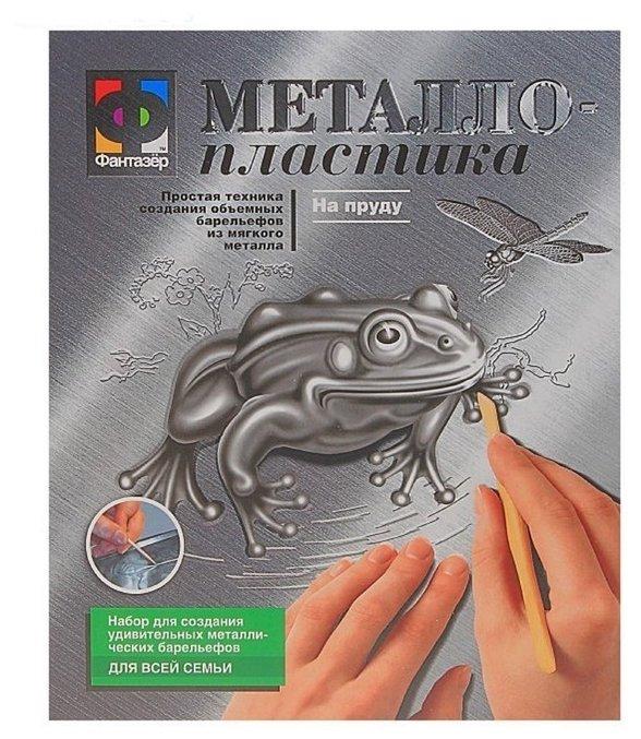 Металлопластика Фантазёр На пруду N4 (лягушка) (437004) серебристая основа