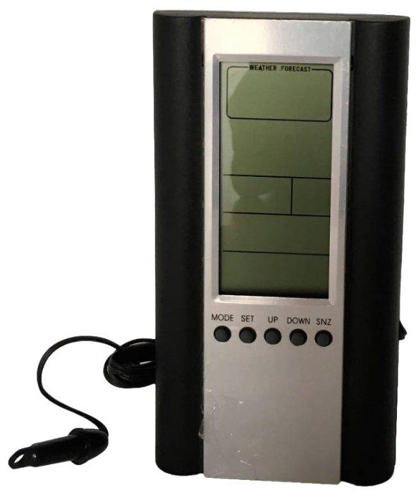 Buro H6308AB